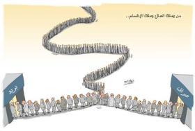 كاريكاتير – اسماعيل البزم