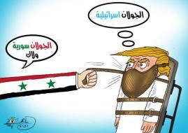 الجولان العربية السورية
