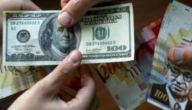 سلطة النقد تكشف آلية خصومات البنوك من رواتب الموظفين بالضفة وغزة