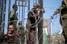 الاحتلال يفرج عن 3 نشطاء مقدسيين بغرامة مالية