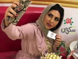 الفنانة البحرينية زينب العسكري تتخلى عن الحجاب بعد عشر سنوات