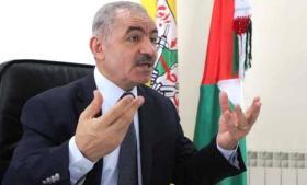 اشتيه يوضح ملامح حكومته: هل سيكون هناك وزراء من غزة؟