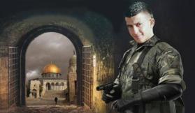 الاحتلال يعتقل 4 فلسطينيين من الضفة ويمهد لهدم منزل عمر أبو ليلى