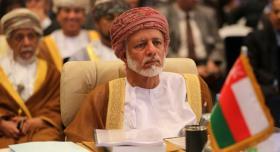 """سلطنة عمان: الدول العربية عليها أن تتخذ إجراءات مُطمئنة لـ """"إسرائيل"""" لكي تشعر بالأمان"""
