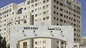 وصول كميات من الادوية لقطاع غزة ضمن قافلة أميال من الابتسامات
