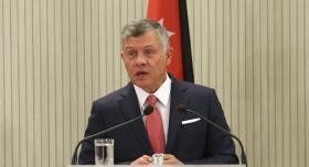 العاهل الأردني: موقفنا ثابت من القضية الفلسطينية وهي أولوية لنا