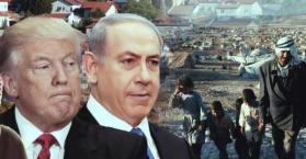 """صحيفة عبرية تكشف مصير خطة السلام الأمريكية المعروفة بـ """"صفقة القرن"""""""