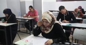 توضيح هام من وزارة التربية والتعليم بشأن امتحان توظيف المعلمين