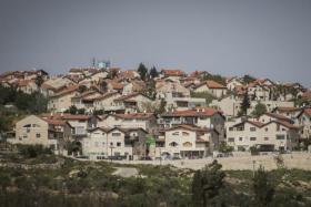 مستوطنات القدس توقفت عن النمو