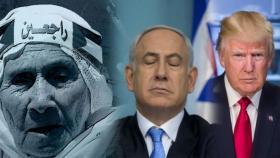 """اجتماع عربي مُوسّع لبحث سُبل مواجهة """"صفقة القرن"""""""