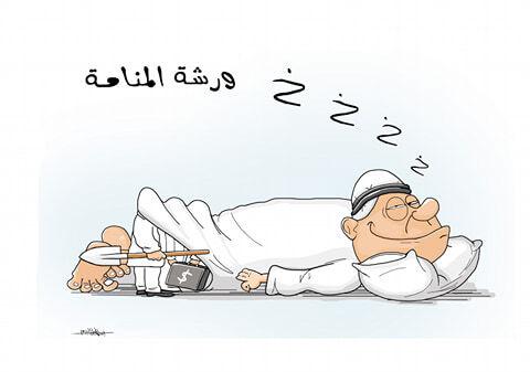 5255 - كاريكاتير| إسماعيل البزم