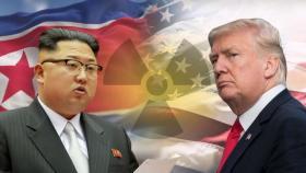 كوريا الشمالية: أمريكا تمارس أعمالا عدائية خسيسة