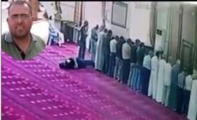 شاهد| وفاة الشاب حازم عبيدالله أثناء الصلاة بنهار رمضان 2019