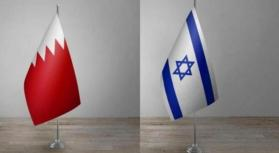 جنرال إسرائيلي يشارك بورشة البحرين.. وكشف تفاصيل جديدة