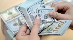 رابط فحص المنحة القطرية 100 دولار من قطر الدفعة الجديدة