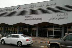 السعودية تعلن إصابة 26 مدنيا من جنسيات مختلفة إثر هجوم جوي على مطار أبها