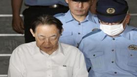 اليابان.. مسؤول يقتل ابنه خوفا على حياة الناس