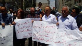 ما فرص تنفيذ بنود مؤتمر المنامة بعد مقاطعة الفلسطينيين لها؟