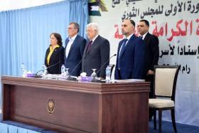 """الرئيس أبو مازن خلال اجتماع المجلس الثوري: """"جاهزون لتنفيذ بنود اتفاق 2017"""""""