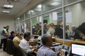 صرف رواتب موظفي غزة خلال يومين بآلية جديدة.. إليك تفاصيلها