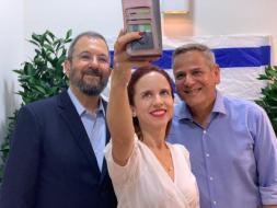 """""""ميرتس"""" و""""إسرائيل ديمقراطية"""" يتحدان في قائمة مشتركة لخوض انتخابات الكنيست"""