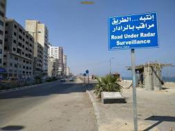 شرطة المرور بغزة تفعل الرادارات على طول شارع الرشيد