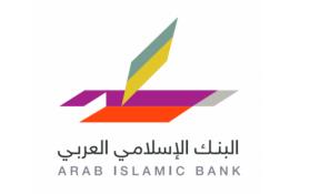 """البنك الإسلامي العربي يطلق حملة """"عشرة ومية وربع مليون هدية"""""""