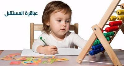 طوري مهارات طفلك مع برنامج الحساب الذهني العالمي - سمارت