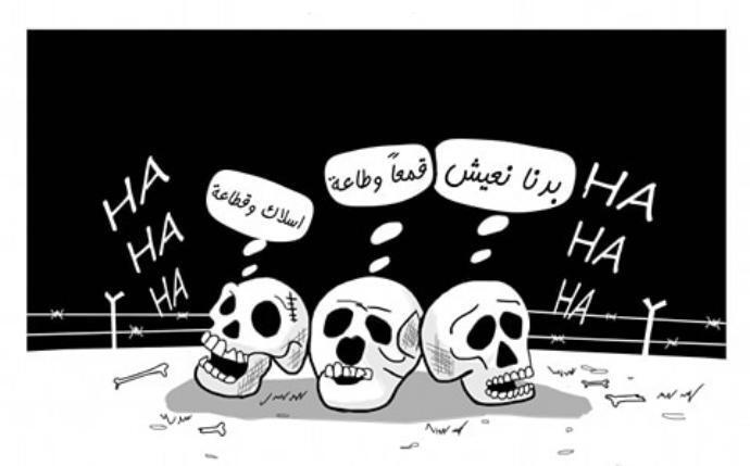 كاريكاتير : إسماعيل البزم