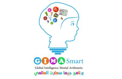 برنامج حساب الذكاء الذهني العالمي - جيما سمارت