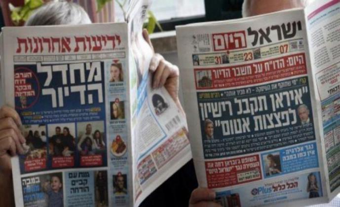 إطلاق الصواريخ والقصف الإسرائيلي لغزة يتصدران عناوين الصحافة العبرية