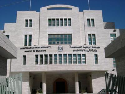 المؤسسات الحكومة تعود للعمل في غزة بشكل جزئي اليوم