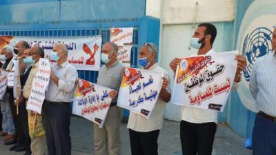 """اتحاد الموظفين يعلن تفاصيل """"فعالية الغضب"""" احتجاجًا على تقليص رواتب موظفي الأونروا"""