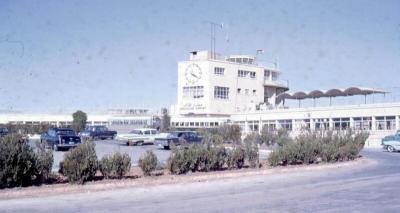 قرار إسرائيلي بتحويل مطار القدس الدولي إلى مستوطنة