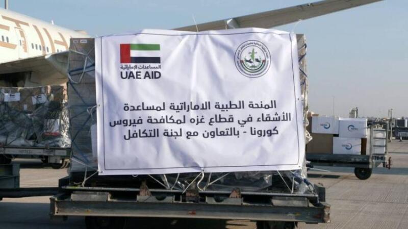 الإمارات ترسل طائرة مساعدات طبية ثالثة لدعم غزة ضد فيروس كورونا