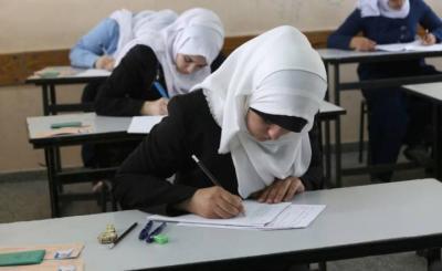 غزة: التعليم يكشف عن خطة تعويضية لطلبة الثانوية العامة