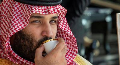تقرير : السعودية عدلت مناهجها بخصوص اليهود والمثلية