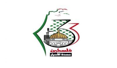 """""""فلسطين عُهدة الأحرار"""".. حركة حماس تكشف عن فعاليات انطلاقتها الثالثة والثلاثين"""