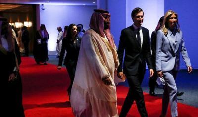 كوشنر: اتفاق تطبيع بين إسرائيل والسعودية مسألة وقت وهو أمر حتمي