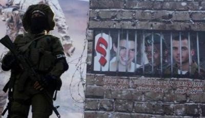 وسائل اعلام الاحتلال : مباحثات صفقة تبادل أسرى تسارعت بسبب (كورونا) بقطاع غزة