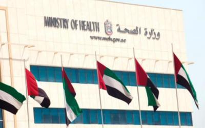 الإمارات تعلن تسجيل لقاح جديد مضاد لـ (كورونا)