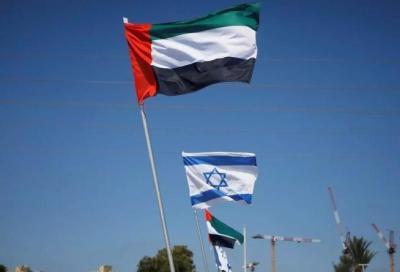 بسبب هذه المزحة.. الخارجية الإسرائيلية تعتذر للإمارات