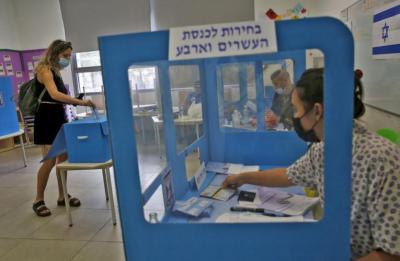 طالع نتائج الانتخابات الإسرائيلية 2021 بعد فرز 97% من الأصوات