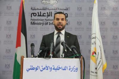 الداخلية بغزة: ما يتم تداوله عبر مواقع التواصل الاجتماعي حول إجراءات جديدة غير صحيح