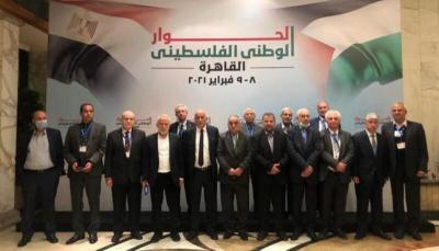 قيادي بالشعبية يوضح أهم النقاط التي وافق عليها اجتماع القاهرة