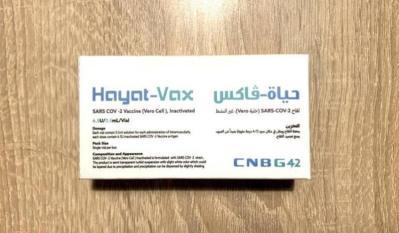 """الإمارات تعلن بدء إنتاج لقاح """"حياة – فاكس"""" المضاد لفيروس (كورونا)"""