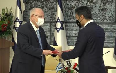 السفير الإماراتي يقدم أوراق اعتماده رسمياً أمام الرئيس الإسرائيلي رؤوفين ريفلين