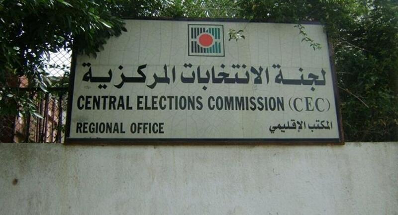 كحيل : سيتم اغلاق باب الترشح اليوم ولن تستقبل اللجنة أية طلبات بعد ذلك الوقت
