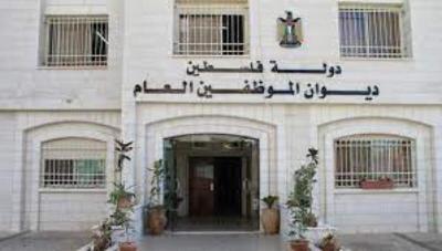 ديوان الموظفين بغزة : قرار رسمي بتقليص الدوام بدءا من الأحد المقبل