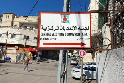 بالضفة وغزة.. لجنة الانتخابات: البدء باستقبال طلبات الترشح للانتخابات التشريعية